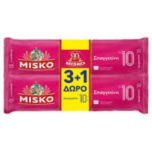 ΜΙΣΚΟ ΣΠΑΓΓΕΤΙ ΝΟ10 (3+1 ΔΩΡΟ)