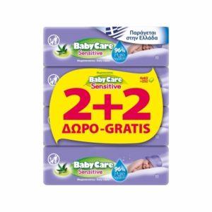 BABYCARE WIPES SENSIT 63τεμ 2+2 ΔΩΡΟ